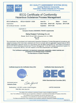 IECQ Certificate of Conformity hazardous Substance Process Management